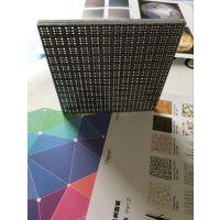树脂板 3form树脂板 亚克力台面 有机玻璃装饰板