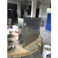 三户水表箱 水表箱 表箱 水表 不锈钢 配电箱 电表箱 水表箱定制