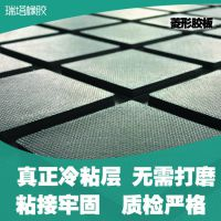 Rubber Pro大品牌滚筒包胶胶板|耐磨胶板|冷硫化滚筒包胶胶板
