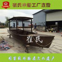 尖头单篷船欧式木船手划木船蓬子船景观观光旅游船工厂直销