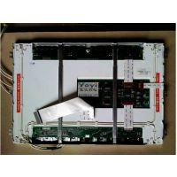 供应二手液晶屏EG9005F-LS-7,EG9005F-LS-3,提供触摸屏维修