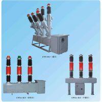 厂价直销户外六氟化硫断路器LW36-126质量保证,畅销全面国