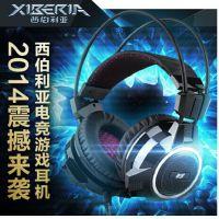 西伯利亚 V5游戏耳机 头戴式电脑游戏耳麦语音带麦克风cf lol电竞