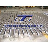 钛合金棒TC4、TC11宝鸡利泰金属生产优质钛棒、钛合金棒、钛钯合金棒TA9、TA8现货供应质优价廉