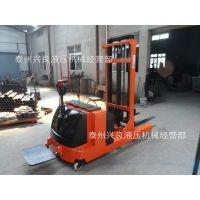 供应2吨2.5米前移式全电动装卸车 电动堆高车 前移式叉车