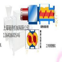 双螺杆挤出机,上海专业制粒机,厂家直销  诚信
