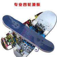 双翘四轮滑板3108 skateboard  活力板 成人公路滑板  一件代发