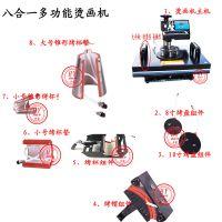 热转印机器设备DIY整机设备高压摇头烫画机变色杯厂家直销/包邮