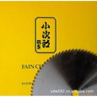 日本小次郎锯片切割实木亚克力专用205*1.6。(图)
