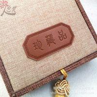 12*12麻布男士2.0佛珠盒 2.5菩提手串盒 批发印LOGO饰品首饰盒子