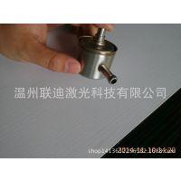 厂家直销焊接后无次品速度快无需技术工人金属汽配激光焊接机