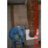非标煤气发生炉配件供应,煤气发生炉快速维修,供煤气炉烧嘴。