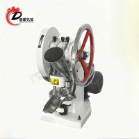 【广州晨雕】小型中药单冲压片机,粉末压片机,实验室专用压片机