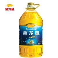 批发5L金龙鱼3A+添加深海洋鱼油调和油 食用油非转基因食用油