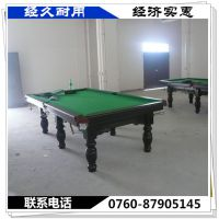 安徽省厂家直销桌球城专用桌球台 标准尺寸美式桌球台