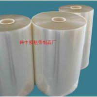 深圳氟素离型膜公司,氟素离型膜厂家找韩中400-997-0769