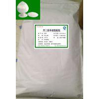 丙二醇单硬脂酸酯价格,食品级丙二醇单硬脂酸酯