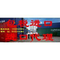 【进口代理】香港地区塑胶制品进口代理怎么收费