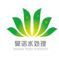 苏州昊诺工贸有限公司