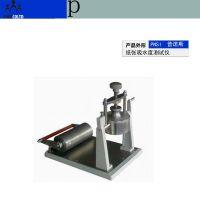 厂家供应纸张吸水度测试仪