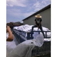 东莞市三丰化工有限公司