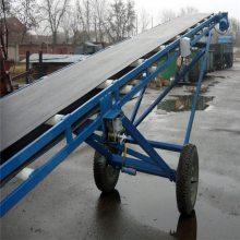栾川县新品输送机果蔬装车输送机特价批发A88