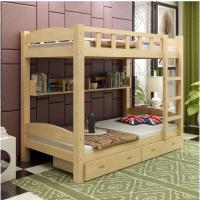 四川公寓床 实木学生床午休床批发