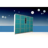 福源存包柜(在线咨询)、芜湖存包柜、存包柜 自助