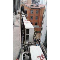空调移机拆装|武汉空调迁移服务中心|空调迁移