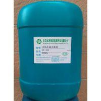 无毒环保喷泉水池加什么药阻止水垢生成 电厂阻垢剂净彻强效工业水池防垢清洗剂