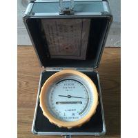 空盒气压表、上海隆拓直销DYM3空盒气压表