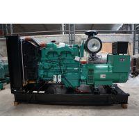 【厂家直销】300kw康明斯柴油发电机组 认证齐全有保障