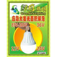 绿鸟照明厂家直销塑包铝应急灯泡,LED应急灯,大发光面积灯