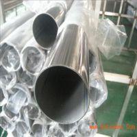304不锈钢圆管6*1.0*1.2*1.5装饰管