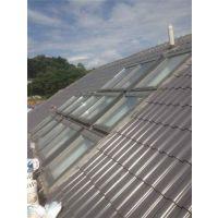 屋面瓦|浩松开天窗(优质商家)|屋面瓦施工