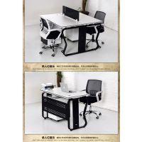 办公家具 现代员工电脑桌 屏风简约职员办公桌椅2 4 6人位组合