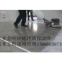 济南优质绿色金刚砂耐磨料生产厂家