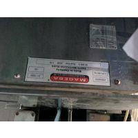 Rittal GmbH & Co.KG 9105210 铸铝箱体