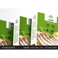 沧州面粉包装设计|沧州杂粮包装设计|沧州品众包装设计公司