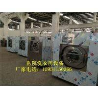 医院洗涤设备价格 医院洗衣机型号参数以及价格