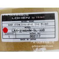 TRINC牌LAS-316BAM-SL-300静电消除器