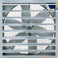 乳制品加工厂岗位降温设备 通风降温装置