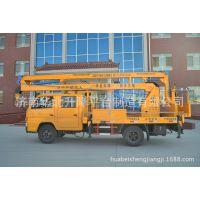 供应高空作业设备,曲臂式高空作业平台 高空作业车