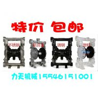 QBY3-25气动隔膜泵 英格索兰 上海边锋 固德牌 代替齿轮泵