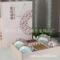 结婚礼品婚庆回礼商务乔迁送礼公司礼品 碗筷8件套礼盒包装