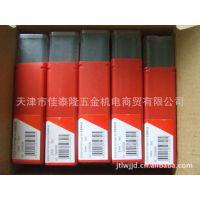 天津总代理厂价直销 飞达品牌直柄钻头 5.5  规格齐全 价格低廉