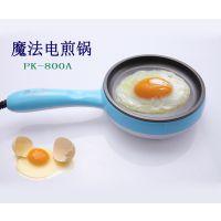 电煎锅专业生产厂家 双层魔法锅 蒸蛋煮蛋两用锅 2014款煎蒸