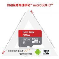 台湾手机内存卡批发价格大陆***全手机闪存卡厂家批发,保证质量
