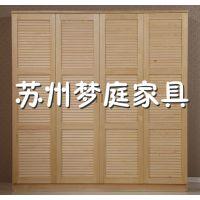 苏州厂家批发定做百叶衣柜 简易松木衣柜