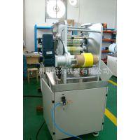 供应HTP-250实验室小型三辊压延机、实验室小型压延机、小型压光机